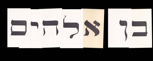 Hebrew word BEN ELOHIM means GOD in the form of HIS Son.